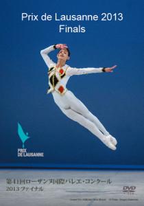 第41回ローザンヌ国際バレエ・コンクール 2013 ファイナル