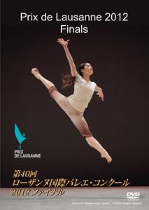 菅井円加優勝 第40回ローザンヌ国際バレエ・コンクール2012ファイナル