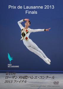 第41回ローザンヌ国際バレエ・コンクール2013ファイナル